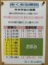 Photo_20201214154701